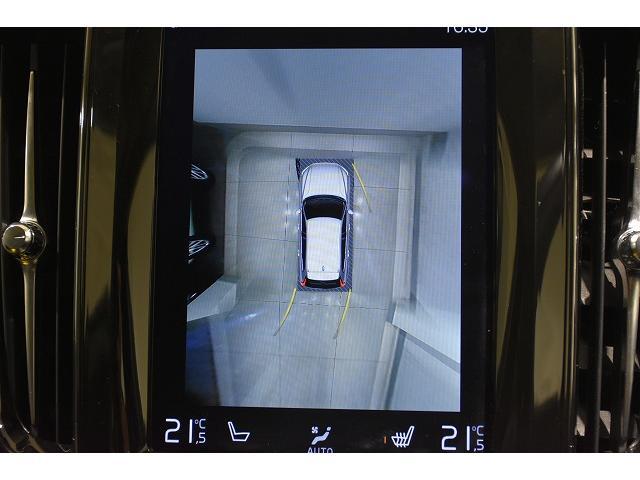 T5 AWD インスクリプション ワンオーナー 禁煙 レザーシート 前後シートヒーター ステアリングヒーター 衝突被害軽減ブレーキ 認定中古車(18枚目)