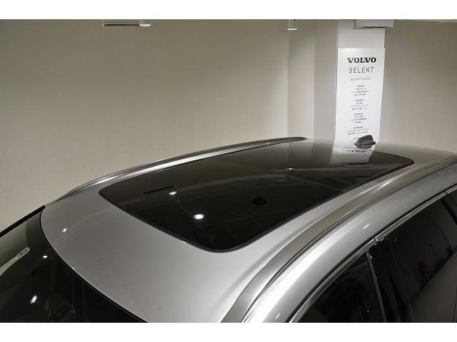 T5 AWD インスクリプション ワンオーナー 禁煙 レザーシート 前後シートヒーター ステアリングヒーター 衝突被害軽減ブレーキ 認定中古車(21枚目)