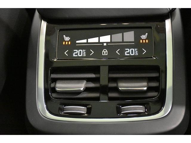 T5 AWD インスクリプション ワンオーナー 禁煙 レザーシート 前後シートヒーター ステアリングヒーター 衝突被害軽減ブレーキ 認定中古車(28枚目)