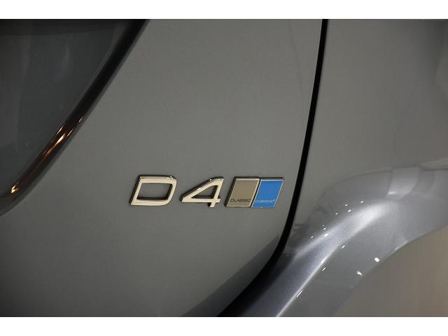 クリーンディーゼル 2.0Lディーゼルターボエンジン D4エンジンです