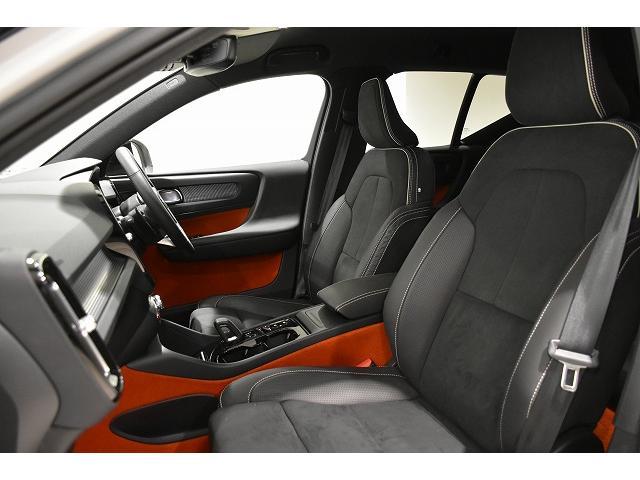 運転席助手席ともに、細かな調整の出来るパワーシートです。