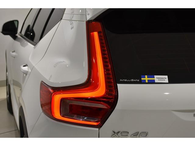 L字型のLEDテールライトはだれが見てもVOLVOと一目でわかるだけではなく、後続車への視認性も良く安全性を高めます。
