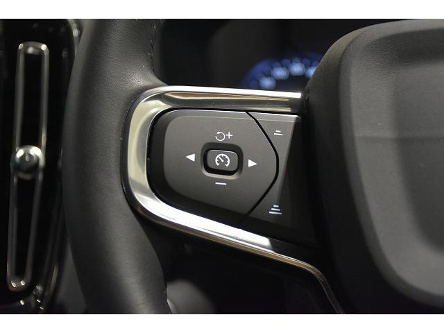 全車速追従機能付きACCアダプティブクルーズコントロール 1タッチで設定可能