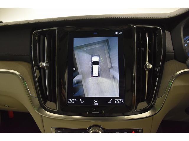 リアカメラ標準装着 360度カメラで慣れない狭い道でも安心安全