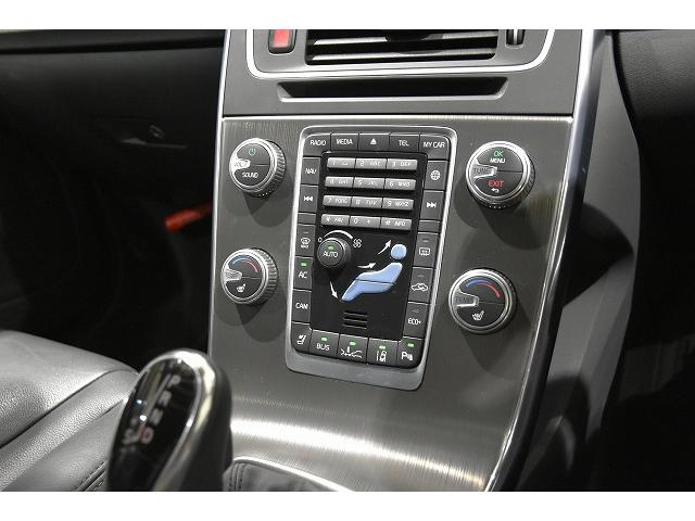 D4 SE レザーシート ワンオーナー 禁煙 ACC 衝突被害軽減ブレーキ 認定中古車(18枚目)