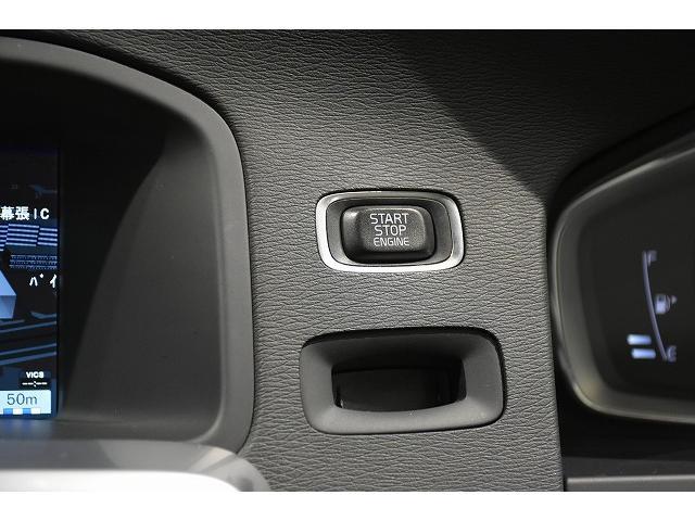 D4 SE レザーシート ワンオーナー 禁煙 ACC 衝突被害軽減ブレーキ 認定中古車(24枚目)