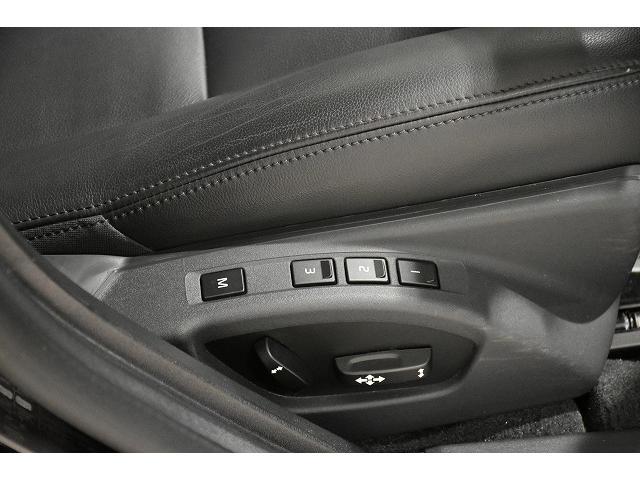 D4 SE レザーシート ワンオーナー 禁煙 ACC 衝突被害軽減ブレーキ 認定中古車(33枚目)