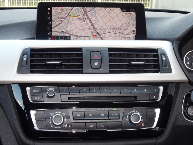 BMW BMW 318i SE デイタイムランニングライト HDDナビ
