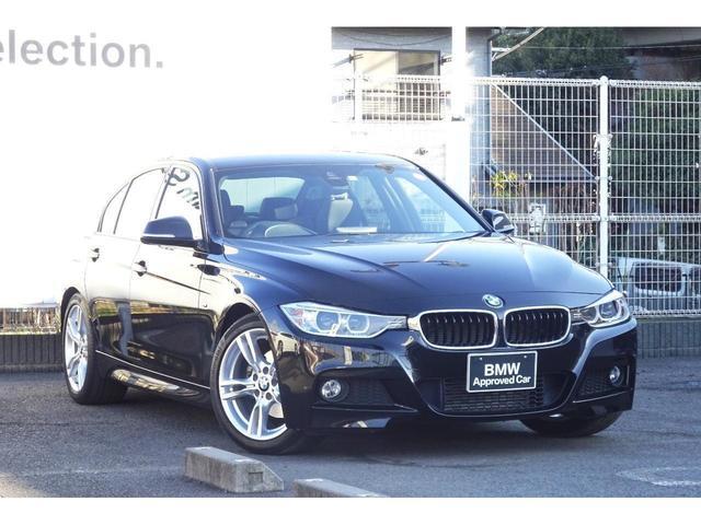 320i Mスポーツ 認定中古車 ブラックレザーシート(8枚目)