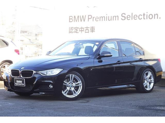 320i Mスポーツ 認定中古車 ブラックレザーシート(9枚目)