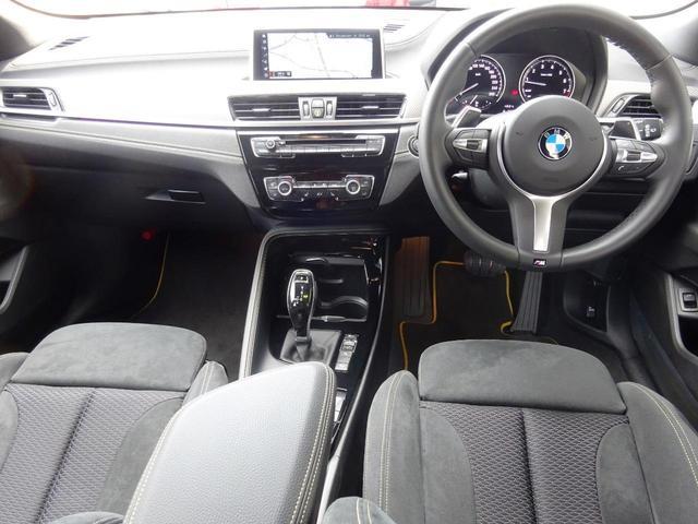 xDrive 20i MスポーツX 認定中古車 Dアシスト(17枚目)