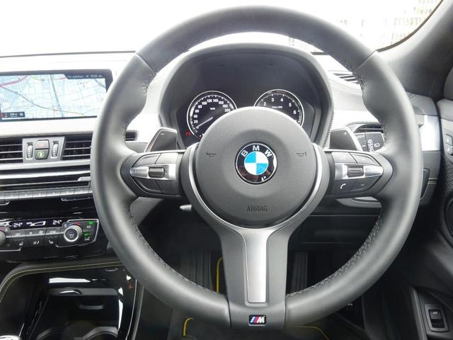 xDrive 20i MスポーツX 認定中古車 Dアシスト(18枚目)