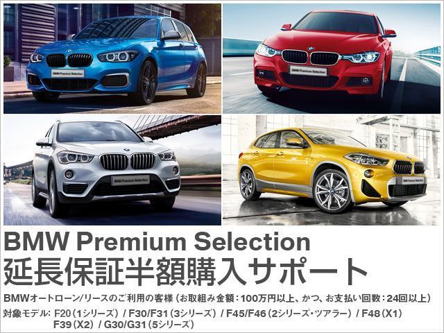 318i Mスポーツ 認定中古車 地デジチューナー(2枚目)
