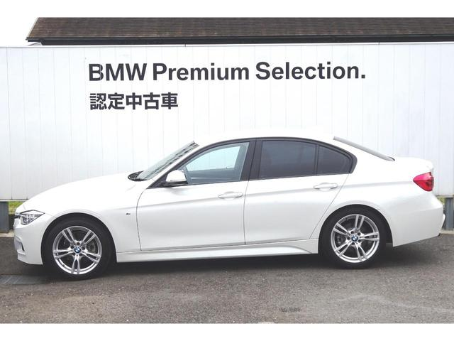318i Mスポーツ 認定中古車 地デジチューナー(7枚目)