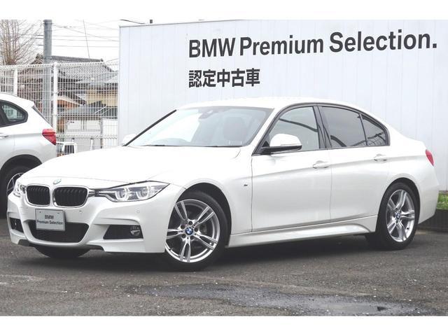 318i Mスポーツ 認定中古車 地デジチューナー(9枚目)