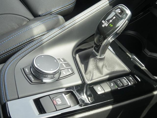 xDrive 20i Mスポーツ 認定中古車 ブラックレザー(13枚目)