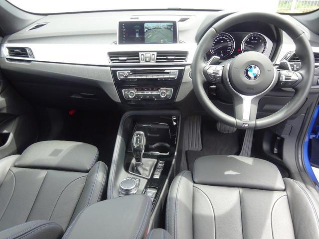 xDrive 20i Mスポーツ 認定中古車 ブラックレザー(17枚目)