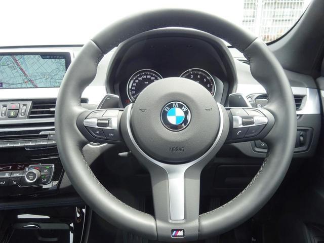 xDrive 20i Mスポーツ 認定中古車 ブラックレザー(18枚目)