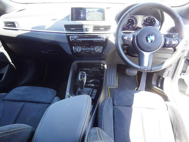 sDrive 18i MスポーツX 認定中古車 Dアシスト(17枚目)