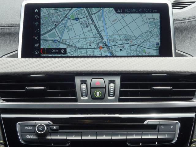 iDriveはナビの機能に加え、ミュージックコレクション、車両状態の確認、設定の変更等が操作可能です。
