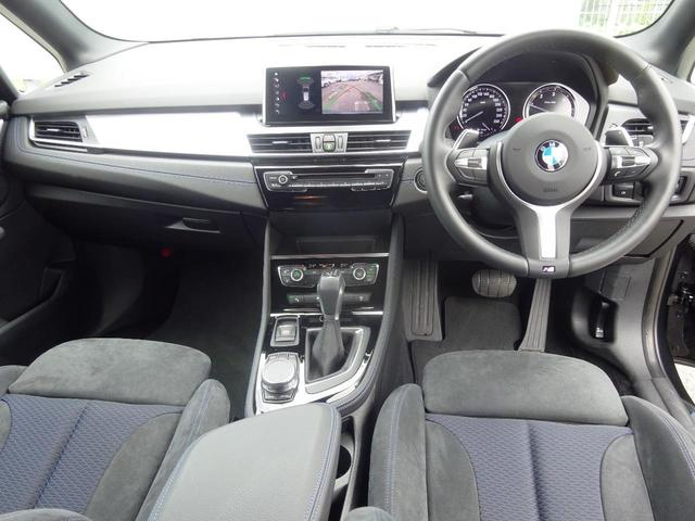 218d xDriveアクティブツアラー Mスポーツ(16枚目)