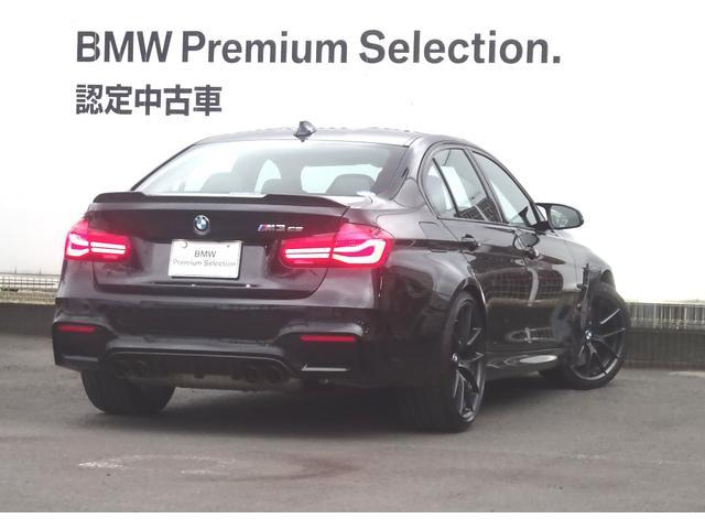 M3 CS 限定車 ハーマンカードン 地デジ バックカメラ(8枚目)