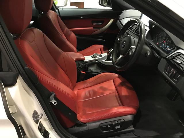 320iグランツーリスモ Mスポーツ アカレザー ACC 衝突被害軽減ブレーキ パドルシフト シートヒーター オートトランク 電動シート コンフォートアクセス ETC2.0  バイキセノンライト ドライブレコーダー バックカメラ(13枚目)