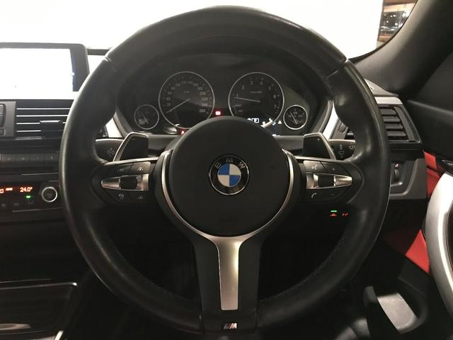 320iグランツーリスモ Mスポーツ アカレザー ACC 衝突被害軽減ブレーキ パドルシフト シートヒーター オートトランク 電動シート コンフォートアクセス ETC2.0  バイキセノンライト ドライブレコーダー バックカメラ(16枚目)