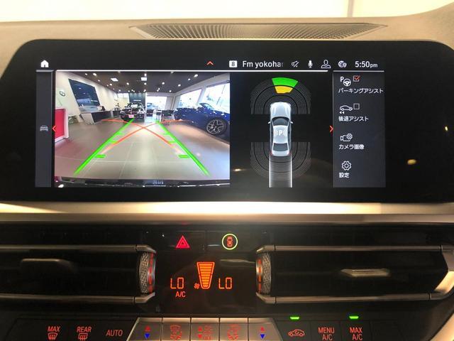 318i Mスポーツ ACC オートトランク パドルシフト コンフォートアクセス 電動シート ETC2.0 LEDライト レーンアシスト オートホールド リバースアシスト パーキングアシスト バックカメラ 前後センサー(24枚目)