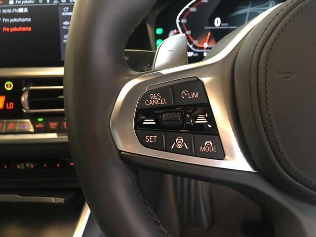 318i Mスポーツ ACC オートトランク パドルシフト コンフォートアクセス 電動シート ETC2.0 LEDライト レーンアシスト オートホールド リバースアシスト パーキングアシスト バックカメラ 前後センサー(26枚目)
