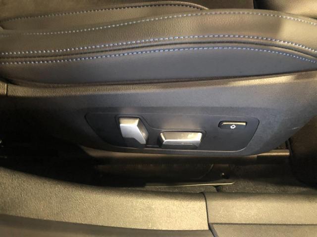 318i Mスポーツ ACC オートトランク パドルシフト コンフォートアクセス 電動シート ETC2.0 LEDライト レーンアシスト オートホールド リバースアシスト パーキングアシスト バックカメラ 前後センサー(30枚目)