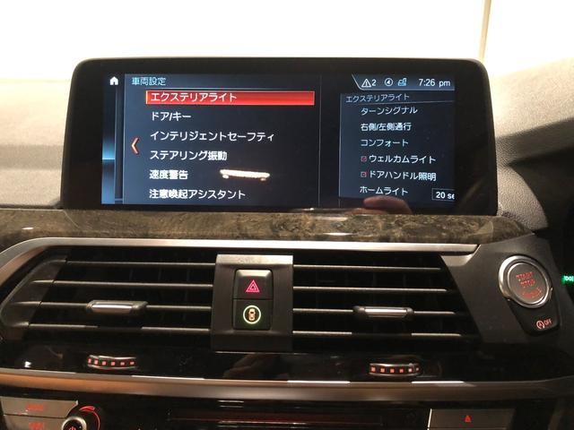 xDrive 20d Mスポーツ ハイラインパッケージ コニャックレザー アクティブクルーズコントロール オートトランク バックカメラ ヘッドアップディスプレー アダプティブLEDライト コンフォートアクセス シートヒーター前後(10枚目)