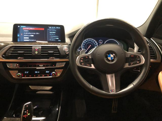 xDrive 20d Mスポーツ ハイラインパッケージ コニャックレザー アクティブクルーズコントロール オートトランク バックカメラ ヘッドアップディスプレー アダプティブLEDライト コンフォートアクセス シートヒーター前後(15枚目)