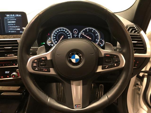 xDrive 20d Mスポーツ ハイラインパッケージ コニャックレザー アクティブクルーズコントロール オートトランク バックカメラ ヘッドアップディスプレー アダプティブLEDライト コンフォートアクセス シートヒーター前後(16枚目)