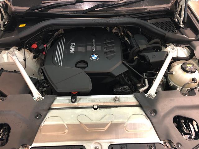 xDrive 20d Mスポーツ ハイラインパッケージ コニャックレザー アクティブクルーズコントロール オートトランク バックカメラ ヘッドアップディスプレー アダプティブLEDライト コンフォートアクセス シートヒーター前後(17枚目)