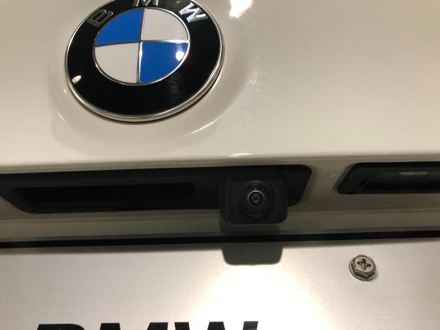 xDrive 20d Mスポーツ ハイラインパッケージ コニャックレザー アクティブクルーズコントロール オートトランク バックカメラ ヘッドアップディスプレー アダプティブLEDライト コンフォートアクセス シートヒーター前後(21枚目)