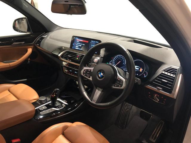 xDrive 20d Mスポーツ ハイラインパッケージ コニャックレザー アクティブクルーズコントロール オートトランク バックカメラ ヘッドアップディスプレー アダプティブLEDライト コンフォートアクセス シートヒーター前後(24枚目)