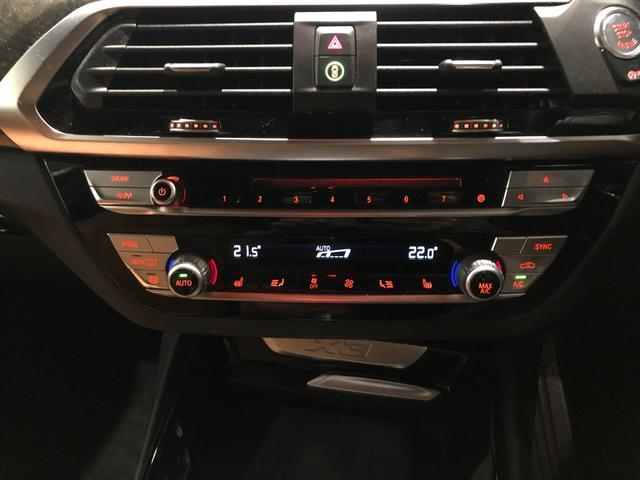 xDrive 20d Mスポーツ ハイラインパッケージ コニャックレザー アクティブクルーズコントロール オートトランク バックカメラ ヘッドアップディスプレー アダプティブLEDライト コンフォートアクセス シートヒーター前後(25枚目)