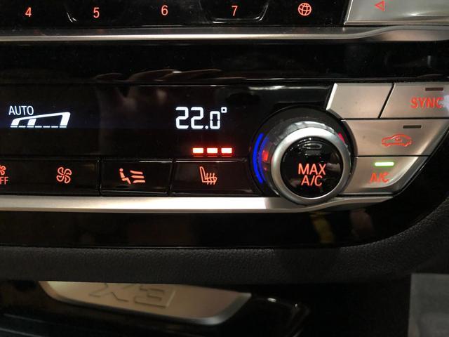 xDrive 20d Mスポーツ ハイラインパッケージ コニャックレザー アクティブクルーズコントロール オートトランク バックカメラ ヘッドアップディスプレー アダプティブLEDライト コンフォートアクセス シートヒーター前後(26枚目)