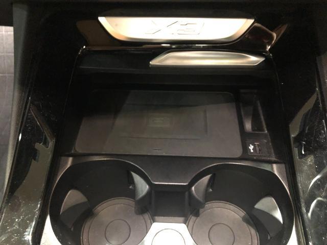 xDrive 20d Mスポーツ ハイラインパッケージ コニャックレザー アクティブクルーズコントロール オートトランク バックカメラ ヘッドアップディスプレー アダプティブLEDライト コンフォートアクセス シートヒーター前後(30枚目)