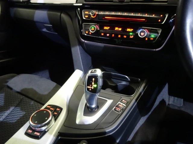 BMWプレミアムセレクション杉並のお支払い総額は、正直価格。BMWプレミアムセレクション杉並では日本全国に最短2週間でお届け致します。