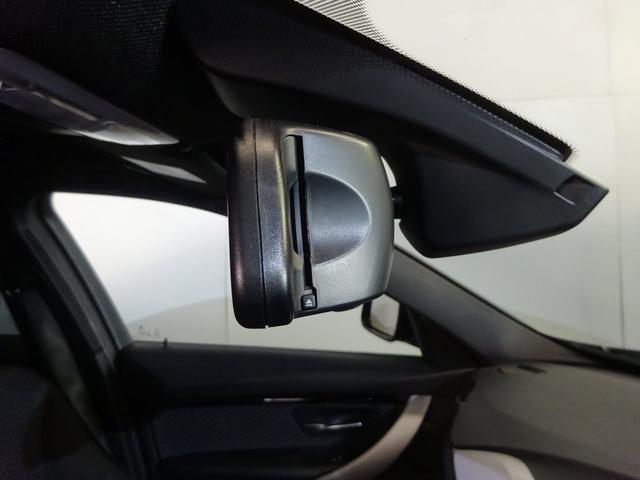 ご興味を頂けましたら、BMW Premium Selection杉並までいつでもお気軽にお問い合わせください。お車の詳細をご案内させて頂きます。フリーダイヤル:0066-9711-948854