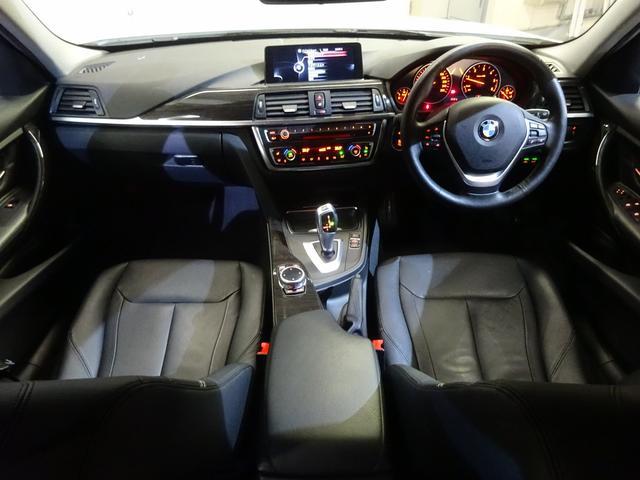 BMW BMW 320dラグジュアリー 認定中古車 全国保証 ACC