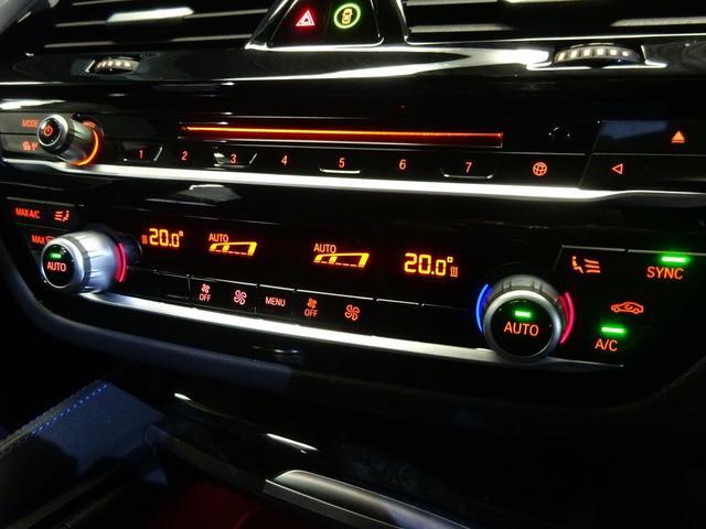 523d Mスポーツ 認定中古車 ACC 19インチアルミ(9枚目)
