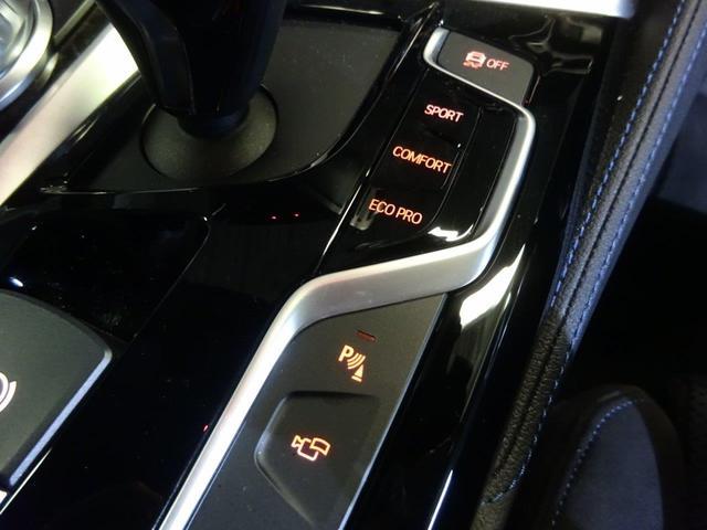523d Mスポーツ 認定中古車 ACC 19インチアルミ(11枚目)
