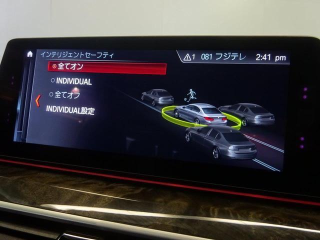523d Mスポーツ 認定中古車 ACC 19インチアルミ(15枚目)