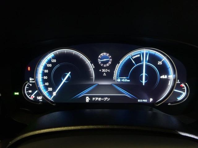 523d Mスポーツ 認定中古車 ACC 19インチアルミ(20枚目)