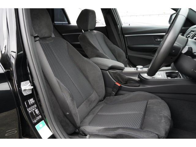 318iツーリング Mスポーツ 認定中古車 タッチパネル(5枚目)