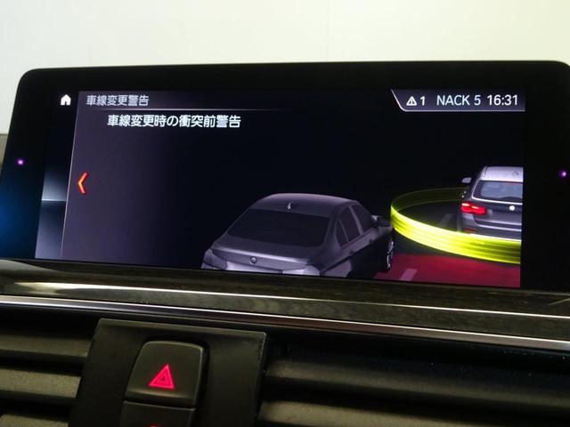 318iツーリング Mスポーツ 認定中古車 タッチパネル(15枚目)