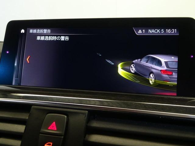318iツーリング Mスポーツ 認定中古車 タッチパネル(16枚目)